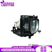 SANYO POA-LMP142 副廠投影機燈泡 For PLC-XR2610C