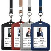 識別證真皮 佳和雙面透明真皮卡套胸牌廠牌工作牌定做證件工號牌帶掛繩工作證薇薇