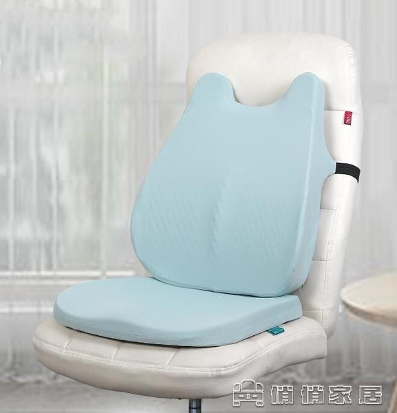 靠背椅墊 坐墊腰靠墊套裝辦椅墊屁墊靠腰墊腰枕座椅靠背冰墊【免運快出】
