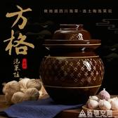 四川泡菜壇子陶瓷小號家用腌菜土陶缸加厚酸菜廚房密封罐老式傳統 名購居家
