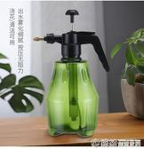 澆花噴壺噴霧瓶園藝家用灑水壺氣壓式噴霧器小型壓力澆水壺噴水壺 繽紛創意家居