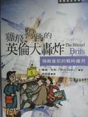 【書寶二手書T1/歷史_IJF】雞飛狗跳的英倫大轟炸_李桐豪, 泰瑞.狄