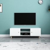 北歐電視櫃現代簡約小戶型茶幾電視櫃組合家具客廳家用電視機地櫃WD 雙十一全館免運