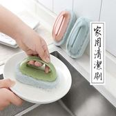 『蕾漫家』【B017】現貨-強力去汙清潔刷 廚房清潔刷 衛浴清潔刷 家用清潔刷 萬用刷 握柄刷