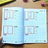 描紅本兒童學拼音幼兒園基礎啟蒙初學者學前大班教材描紅本練字帖 蜜拉貝爾