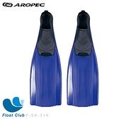 AROPEC 套腳式浮潛EVA蛙鞋(藍) - Energy 活力