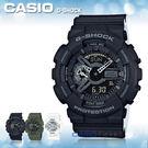 CASIO 卡西歐 手錶專賣店 G-SHOCK GA-110LP-1A DR 男錶 樹脂錶帶 防水 LED燈 世界時間