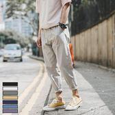 日系夏季男褲子棉麻料亞麻褲男九分褲夏褲薄款寬鬆休閒哈倫褲潮牌   (PINKQ)