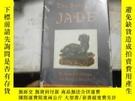 二手書博民逛書店THE罕見STORY OF JADE 玉的故事Y4849 Herbet Whitlock and Martin