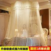 圓頂吊頂蚊帳雙人新款加密加厚落地公主風1.5米床家用CC2153『美鞋公社』