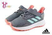 adidas DURAMO 91 慢跑鞋 小童 輕量 透氣 寶寶運動鞋 Q9333#灰綠◆OSOME奧森童鞋