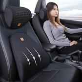 汽車護腰靠墊腰墊車載座椅腰靠腰枕車用靠枕頭枕辦公室腰部靠背墊 夏季新品 YTL
