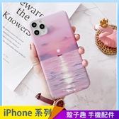 陽光水波 iPhone SE2 XS Max XR i7 i8 plus 霧面手機殼 卡通手機套 保護殼保護套 磨砂硬殼 全包防摔殼