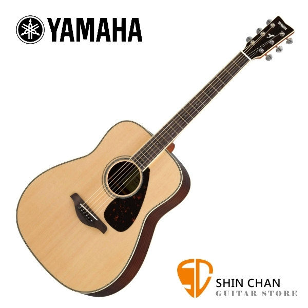 YAMAHA 山葉 FS830 41吋單板 民謠吉他 原廠公司貨 附琴袋、背帶、移調夾、PICK【木吉他/FS-830】