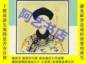 二手書博民逛書店乾隆皇帝:天選之子罕見Emperor Qianlong: Son of Heaven, Man of the Wo