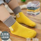 嬰兒襪 兒童襪子純棉秋冬男童女童中筒襪0-1-3-5-7-9歲春秋嬰兒寶寶棉襪 童趣屋