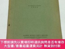 """二手書博民逛書店英文)日本畫について罕見Manual of Japanese painting (""""Cultural N"""