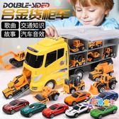 交通?模型 兒童玩具車模型0-1-2-3-4-6周歲合金小汽車男孩益智寶寶小孩男童7 多款可?