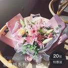 花藝包裝材料花束包花紙