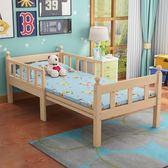 嬰兒床兒童床可伸縮 回饋限時半價出igo   琉璃美衣