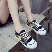 小白鞋 鞋子女新款秋季韓版原宿百搭小白鞋女透氣休閒學生帆布鞋女潮 伊羅鞋包