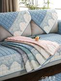 沙發墊四季通用布藝防滑坐墊簡約現代沙發套全包萬能套沙發罩全蓋CY『小淇嚴選』