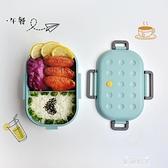 可愛少女心飯盒便當上班族分格健身保溫可微波爐加熱餐盒【快速出貨】