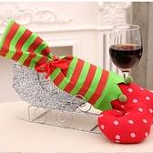 聖誕飾品 聖誕老公公長靴酒瓶禮品袋 紅酒雪人 交換禮物 慶祝【PMG300】收納女王