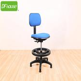 《DFhouse》派大兒童椅-附腳踏圈固定輪-3色藍色