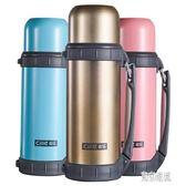 大容量保溫杯男女不銹鋼保溫壺戶外運動水杯便攜車載旅游水壺 QG5529『東京潮流』