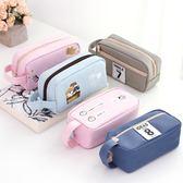 大容量筆袋拉鏈大學生韓國風女生小清新簡約高中生筆盒可愛文具袋
