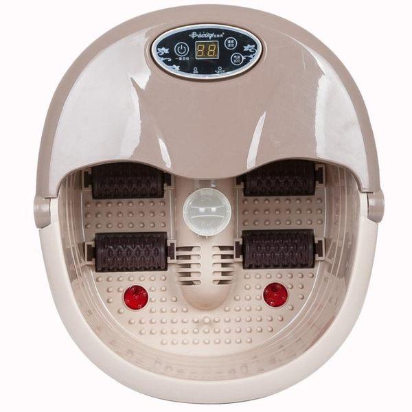 泡腳機足浴盆按摩加熱電動洗腳盆腳動浴足盆深桶足療洗腳機泡腳220v 爾碩數位3c igo