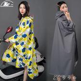 雨衣   斗篷男女時尚成人戶外徒步旅游長款單人電動車雨披 卡卡西