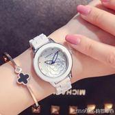 2018新款品牌手錶白色陶瓷防水女士腕錶簡約時尚韓版女生錶石英錶igo 美芭 12/14
