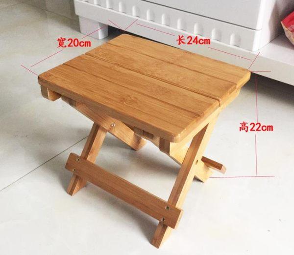 實木楠竹摺疊凳子 igo 小明同學