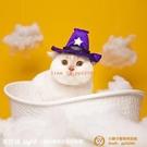 貓咪魔法帽寵物頭套布偶用品搞笑貓頭飾拍照可愛變裝帽子【小獅子】