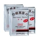 【台糖優食】台糖燕麥片 x24袋/箱 (500g/袋) ~早餐輕食
