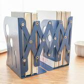 簡易可伸縮書架折疊書夾書靠書擋書立 學生兒童置物復古鐵藝書架