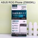 【ACEICE】滿版鋼化玻璃保護貼 ASUS ROG Phone (ZS600KL) (6吋) 黑