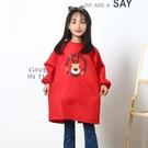 兒童畫畫防水罩衣長款中大童幼兒園繪畫衣長袖圍裙 降價兩天