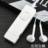 隨身聽 MP3隨身聽播放器小型學生版英語音樂MP4便攜式可愛迷你女生P3 新年禮物