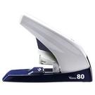 《享亮商城》HD-11UFL 白色 Vaimo 80釘書機 MAX