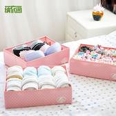 可水洗韓國加厚內衣收納盒三件套裝儲物盒