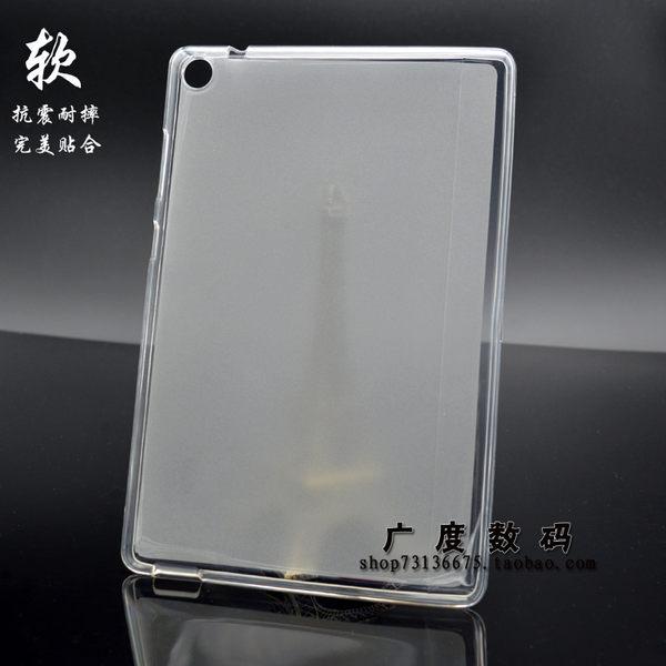 88柑仔店~華碩ZenPad 3 8.0平板電腦保護套 Z581KL超薄矽膠清水套 Z8軟外殼