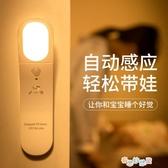 【免運快出】 智慧人體聲控感應LED小夜燈臥室床頭夜間過道無線玄關台燈不插電 奇思妙想屋