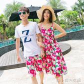 沙灘情侶裝夏裝女裙波西米亞中長款洋裝中裙碎花吊帶裙  韓小姐