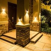太陽能壁燈 戶外超亮防水人體感應庭院燈新農村家用陽台花園燈 開春特惠 YTL