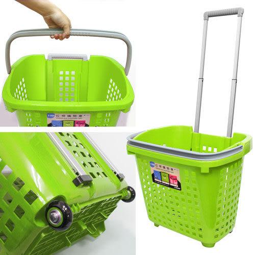Wally Fun 時尚多彩拉桿購物車-綠色