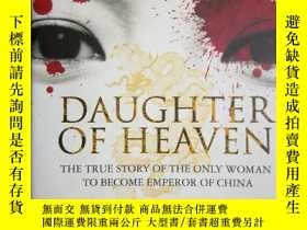 二手書博民逛書店Daughter罕見of heaven: The True St