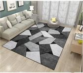 北歐簡約現代臥室滿鋪可愛客廳茶幾沙發床邊地毯 全館免運